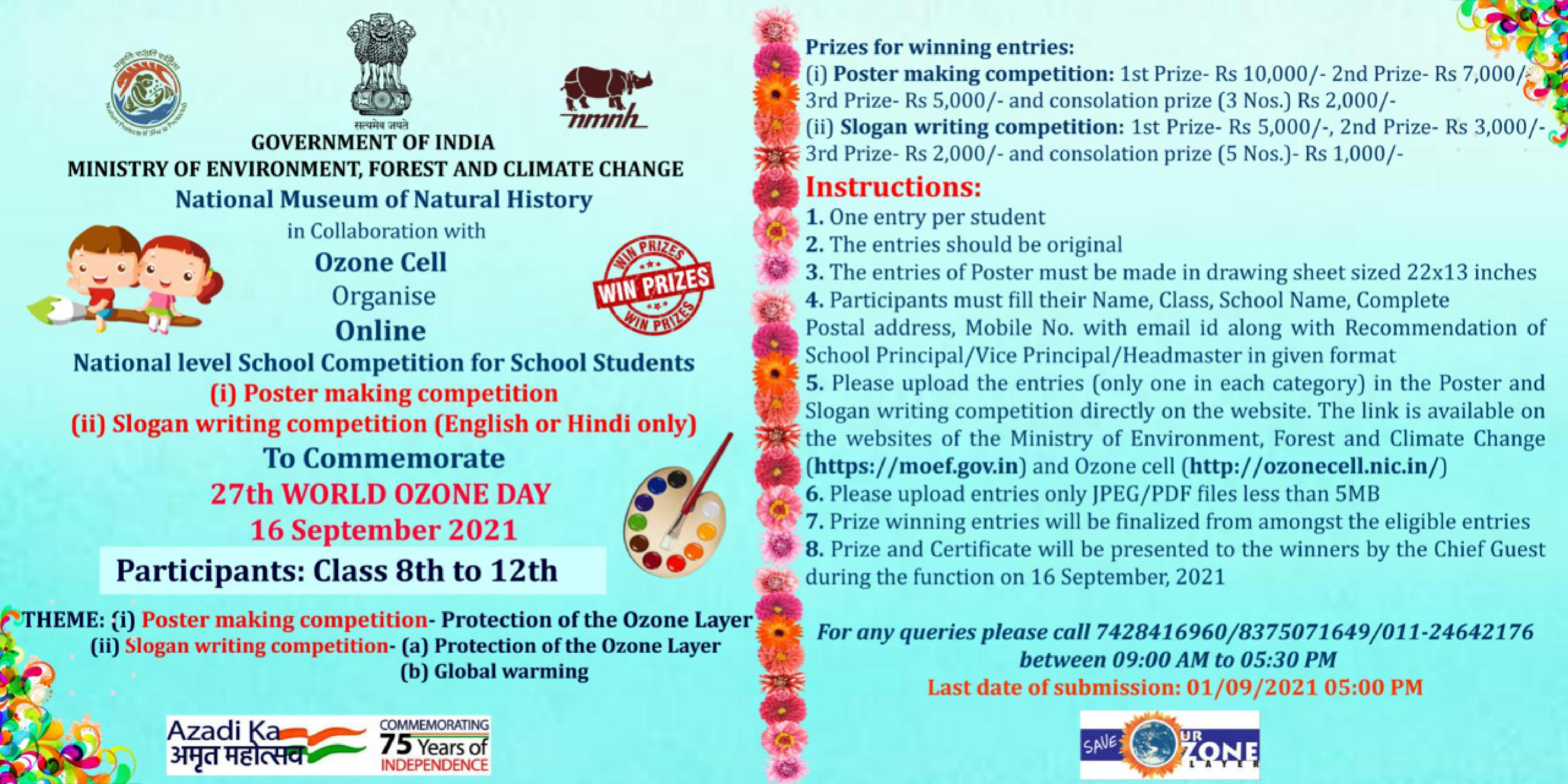Online National Level Poster Making and Slogan Writing Competition for School Students.